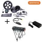 Elektryczny zestaw do roweru Bafang 350W 36V + bateria 378Wh na bagażnik