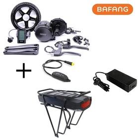 Elektryczny zestaw do roweru Bafang 750W 48V + bateria 672Wh z bagażnikiem